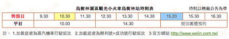 螢幕快照 2014-02-13 上午2.29.36