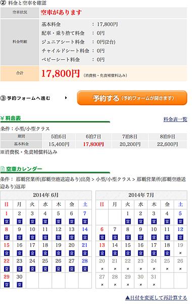 螢幕快照 2014-05-28 上午1.13.37
