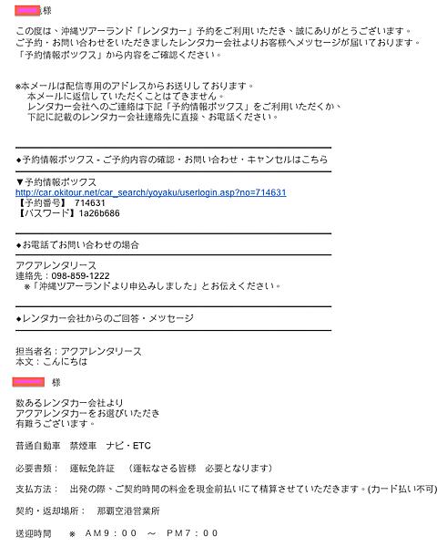 螢幕快照 2014-07-09 上午11.18.49
