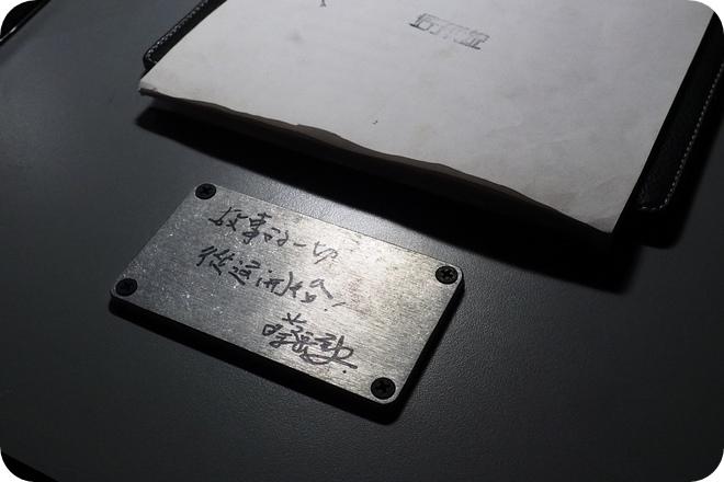 P2012380