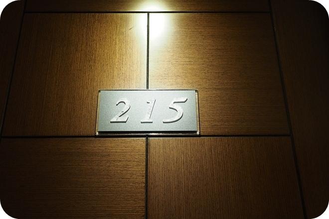 P2033124