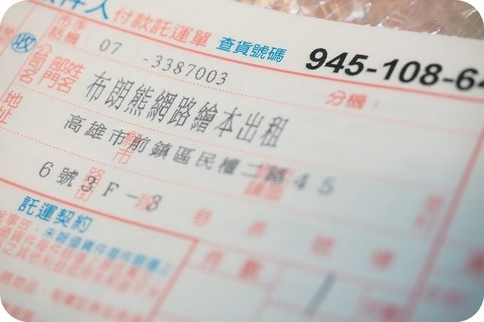 P4150022