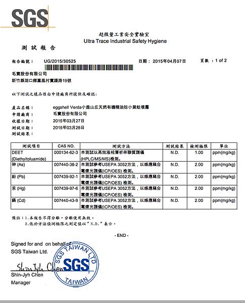 螢幕快照 2015-04-21 上午1.37.21