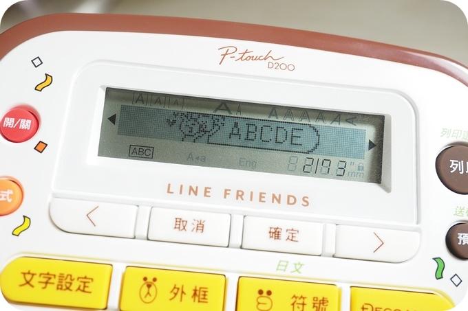 P9290227