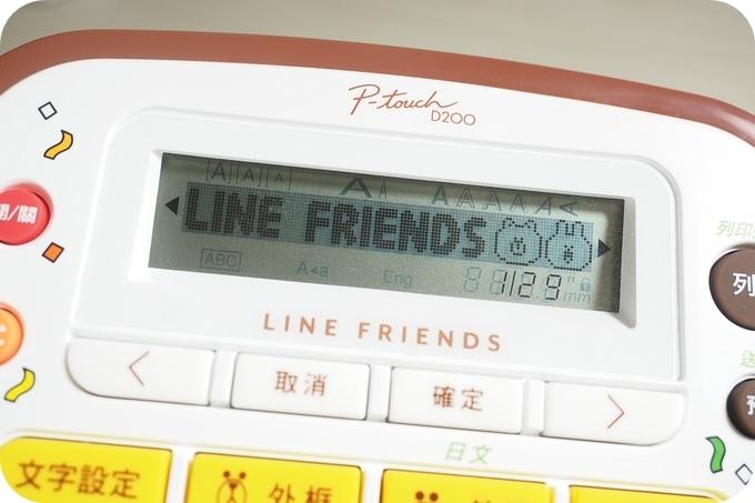 P9290224