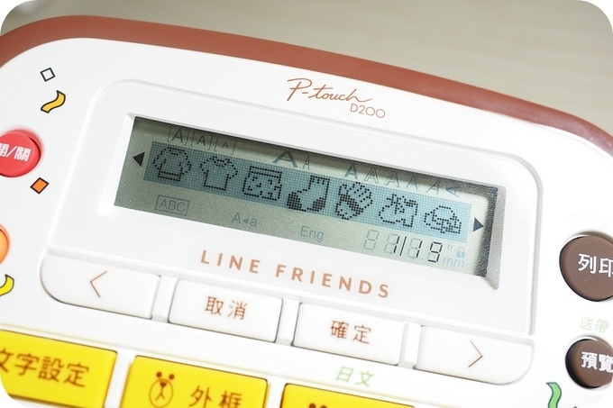 P9290223