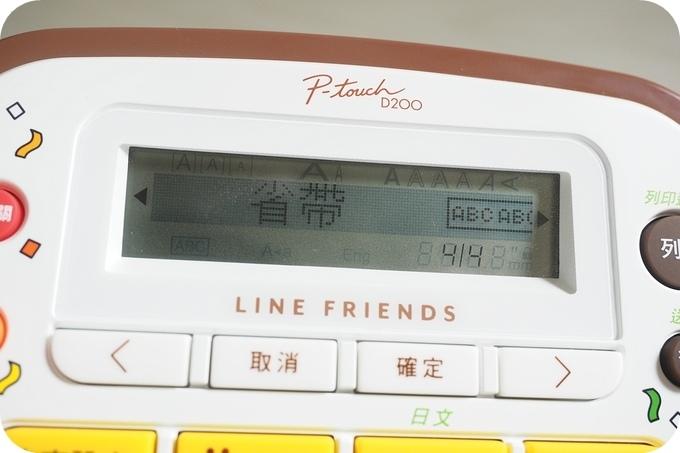 P9290231