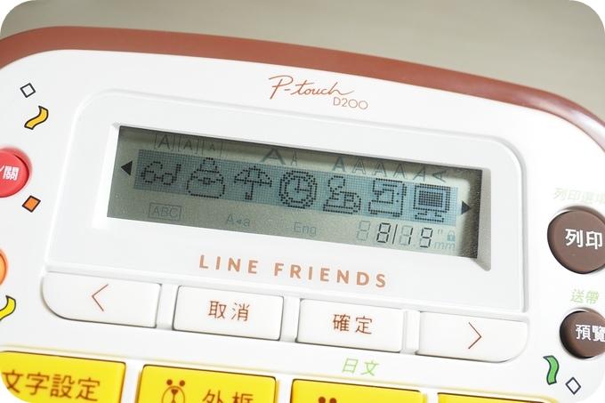 P9290226