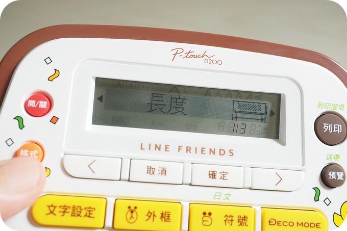 P9290229