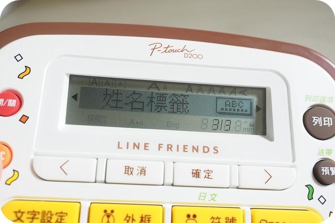 P9290232