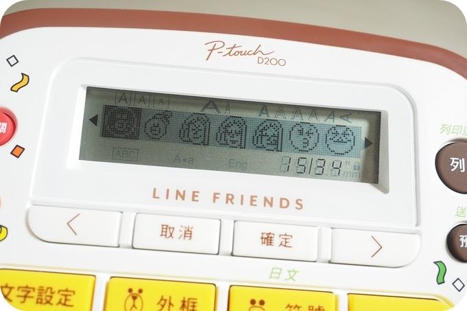 P9290225