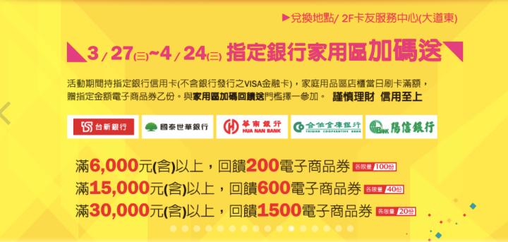 batch_螢幕快照 2019-03-28 上午10.16.02