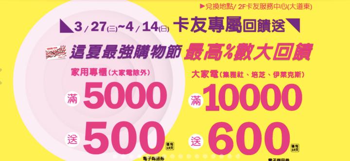 batch_螢幕快照 2019-03-28 上午10.14.31