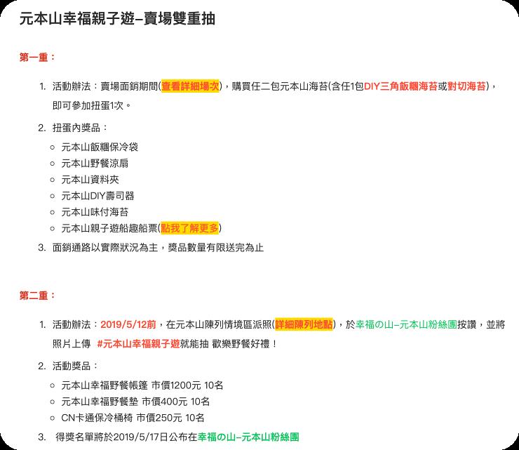 batch_螢幕快照 2019-04-23 下午9.49.10