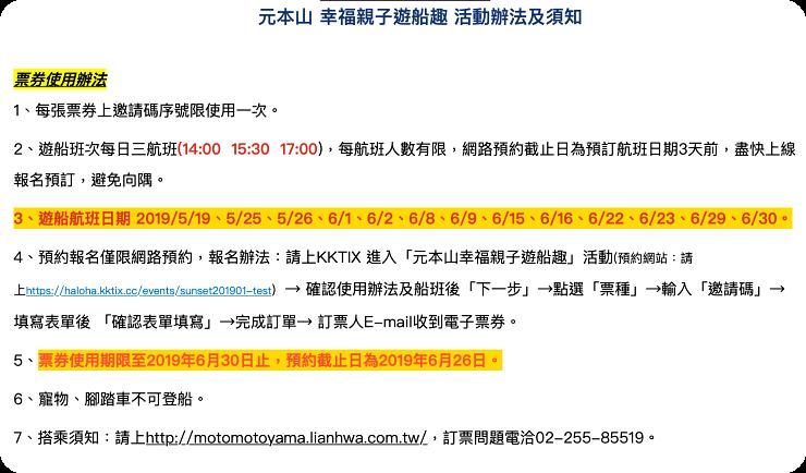 batch_螢幕快照 2019-04-23 下午10.04.01