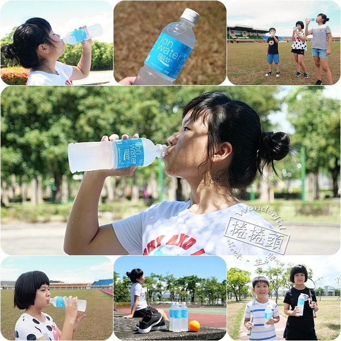ion water 1
