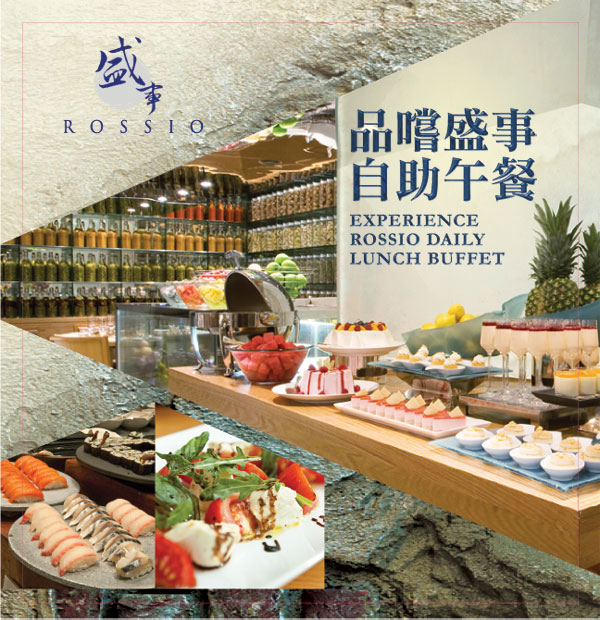 rossio_international_buffet.jpg