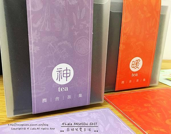 淡雅的的包裝設計  讓養生茶多了一股年輕氣息 : )