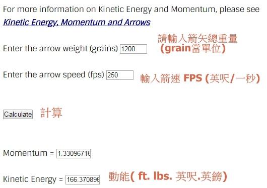 2015-01-28 09_37_34-Kinetic Energy and Momentum Calculator