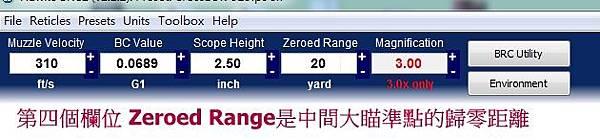 5 輸入想要歸零的距離 (例如20碼