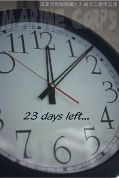 23 days left