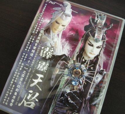 霹靂英雄音樂精選二十一封面.jpg