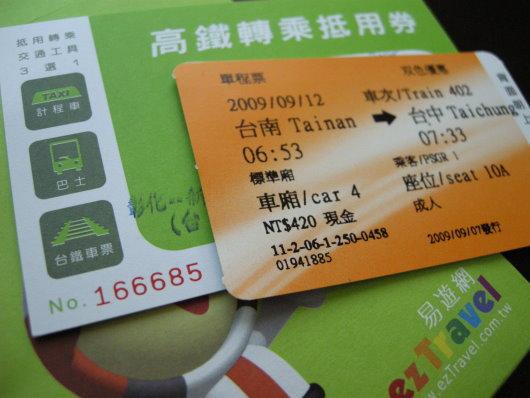 台鐵台南到台中.JPG