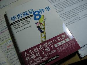 DSCN2988.jpg