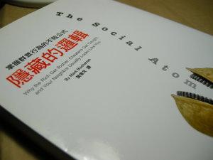 DSCN3248.jpg