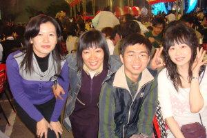 2010.01.23(六)奇菱尾牙.JPG