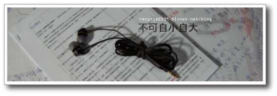 BLOG---不可自小自大.png