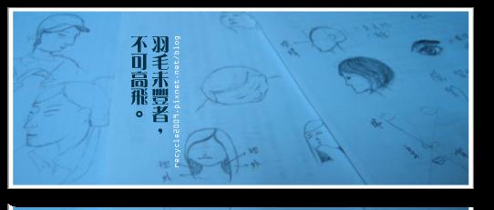 BLOG - 草盛豆苗稀.png