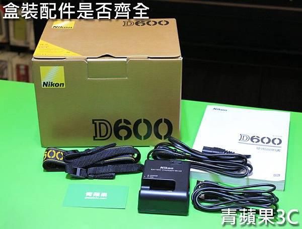 青蘋果3C - 收購nikon單眼相機 d600流程 - 3.jpg