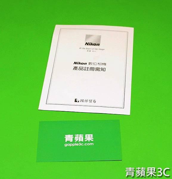 青蘋果3C - 收購nikon單眼相機 d600流程 - 5.jpg