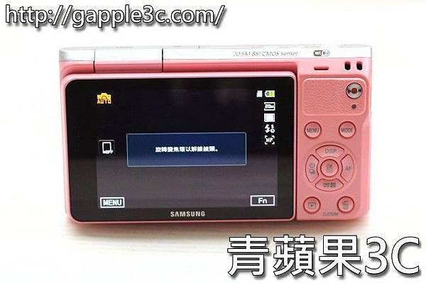 青蘋果3C - 三星NX mini 開箱 (3).jpg