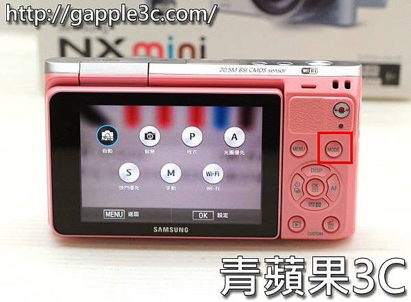 青蘋果3C - 三星NX mini 開箱 (6).jpg