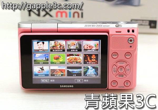 青蘋果3C - 三星NX mini 開箱 (7).jpg