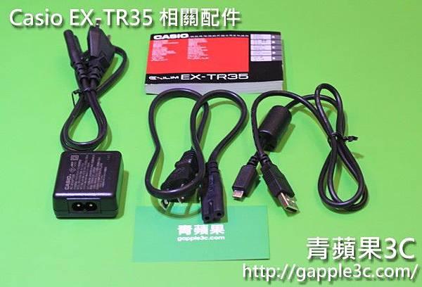 casio tr35收購 - 青蘋果3C (5).jpg