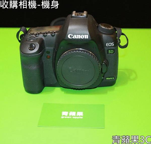 2.青蘋果3C-收購相機-單機身.jpg