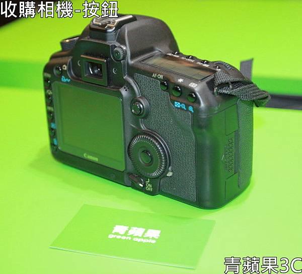 9.青蘋果3C-收購相機-按鈕.jpg