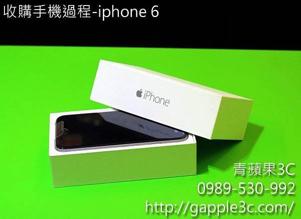 iphone 6 - 青蘋果 -開箱跟收購手機流程-3.jpg
