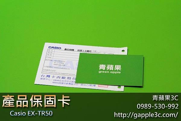 casio tr50_收購相機_青蘋果3c-4.jpg