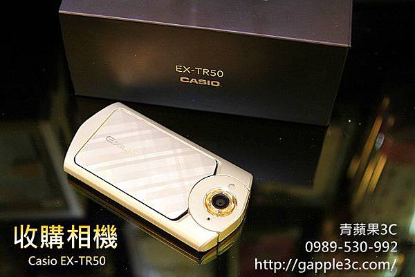 高雄收購二手相機_TR50.jpg