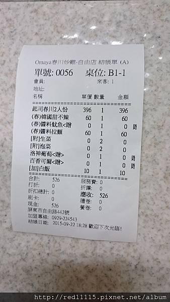DSC_6518.JPG