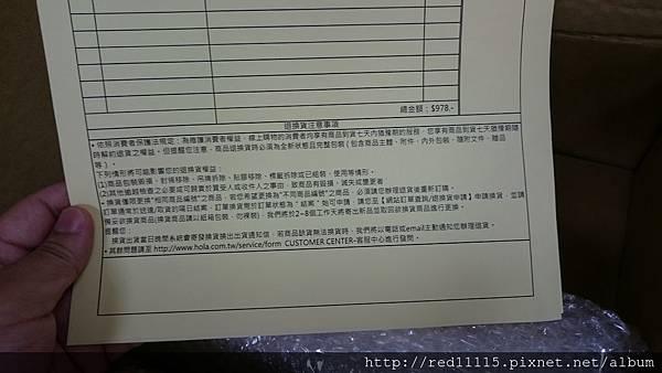 DSC_3507.JPG