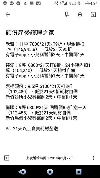 Screenshot_20190121-163433.png