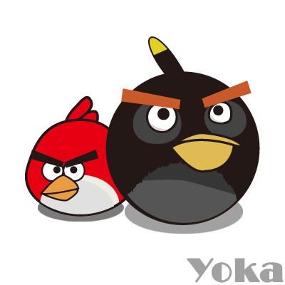 angry01.jpg