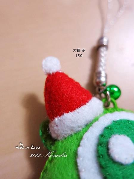 IMG_7044.jpg