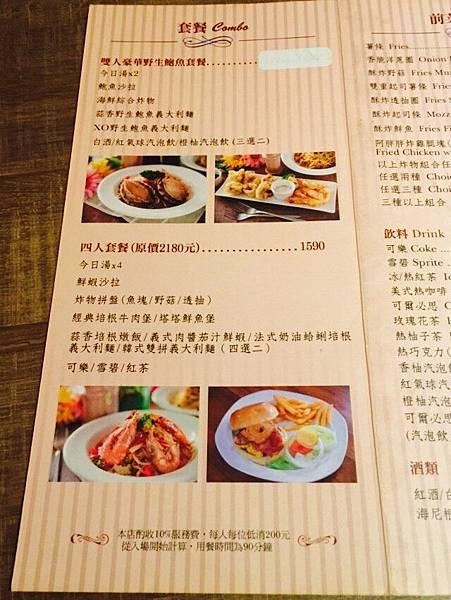 151006東區胖東西廚房_5753.jpg
