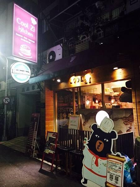 151006東區胖東西廚房_7943.jpg